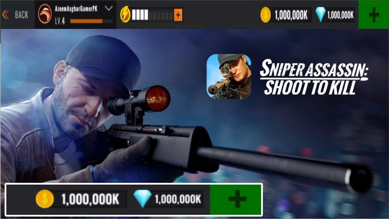تحميل لعبة القنص الشهيرة مهكرة Sniper 3D